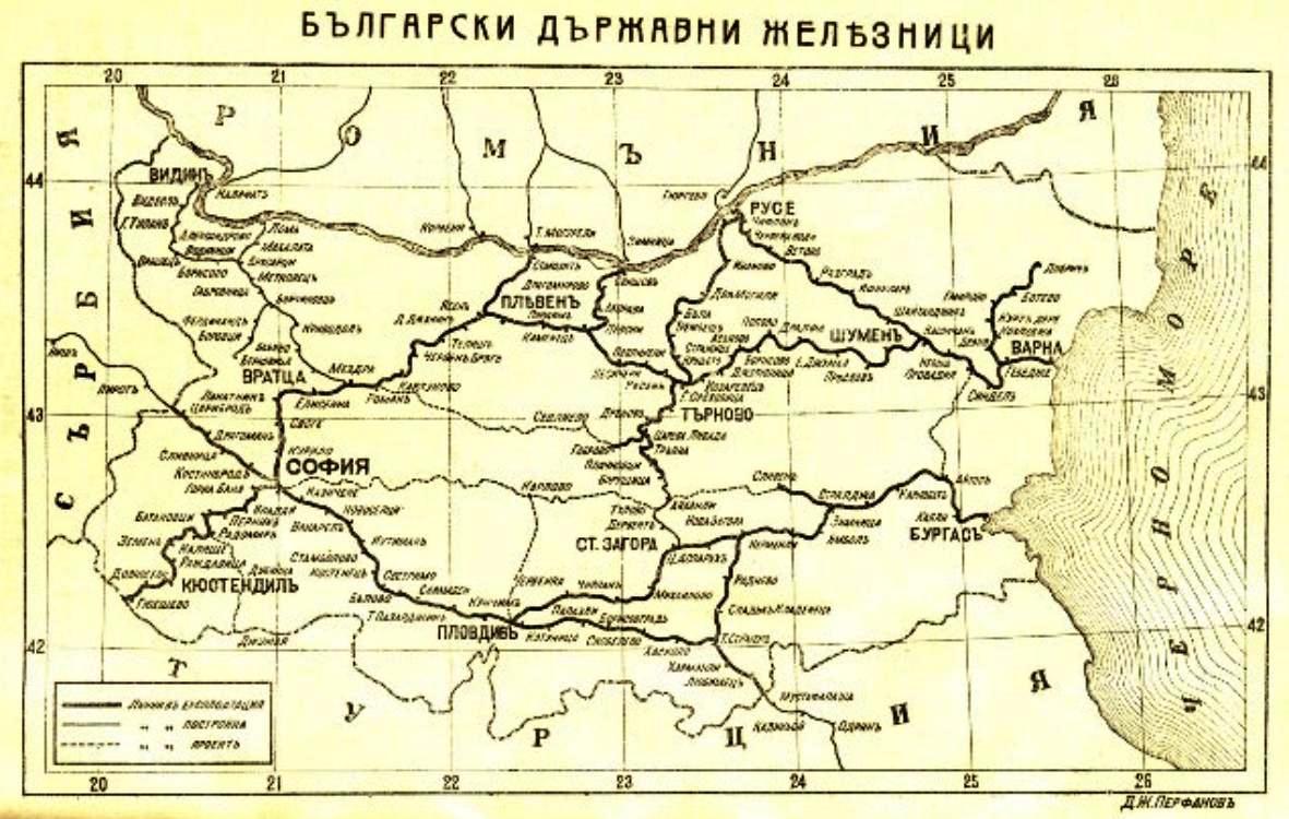 Zhelezopten Modelizm Izbrani Dati Ot Istoriyata Na Blgarskata
